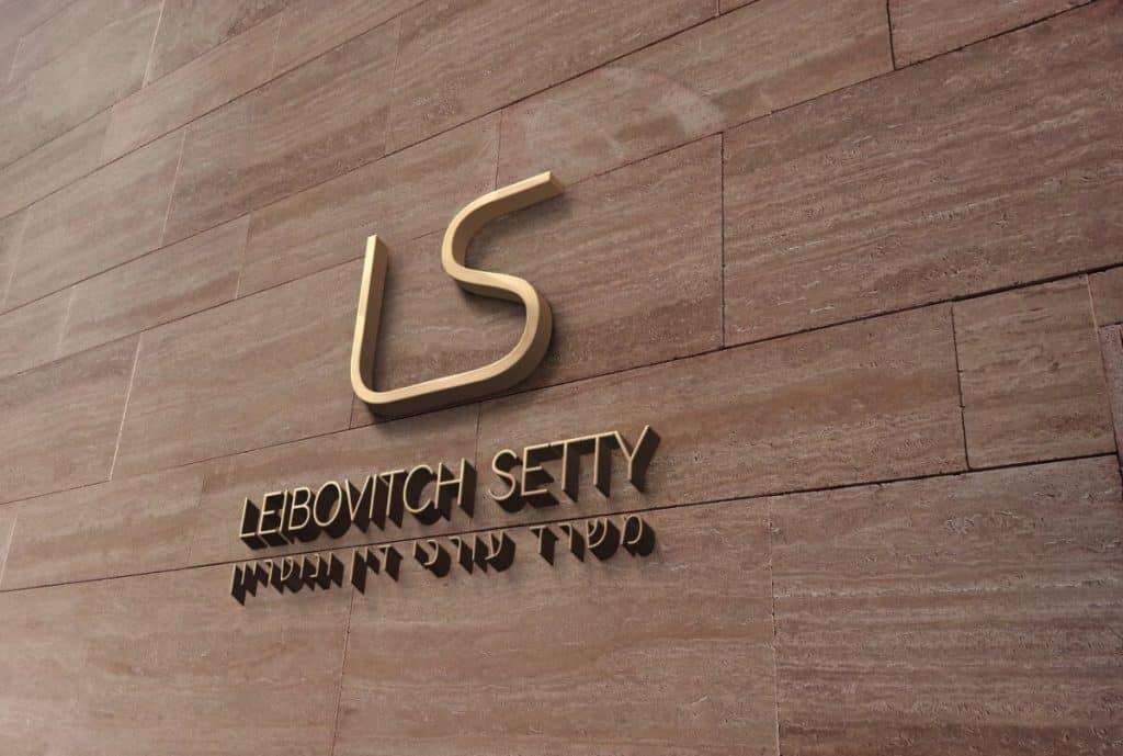 מיתוג לוגו למשרד עורך דין