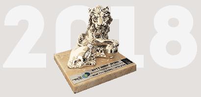 שיווק באינטרנט פרס האריה השואג