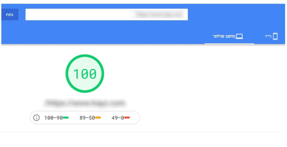 קידום אתרים באינטרנט: 9 טיפים לפרסום מדויק בגוגל 3