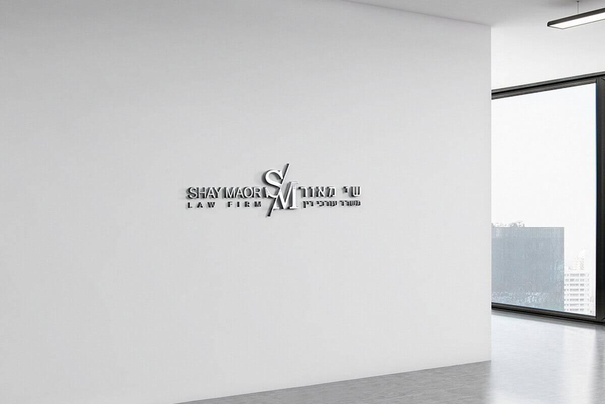 עיצוב לוגו מקצועי 20