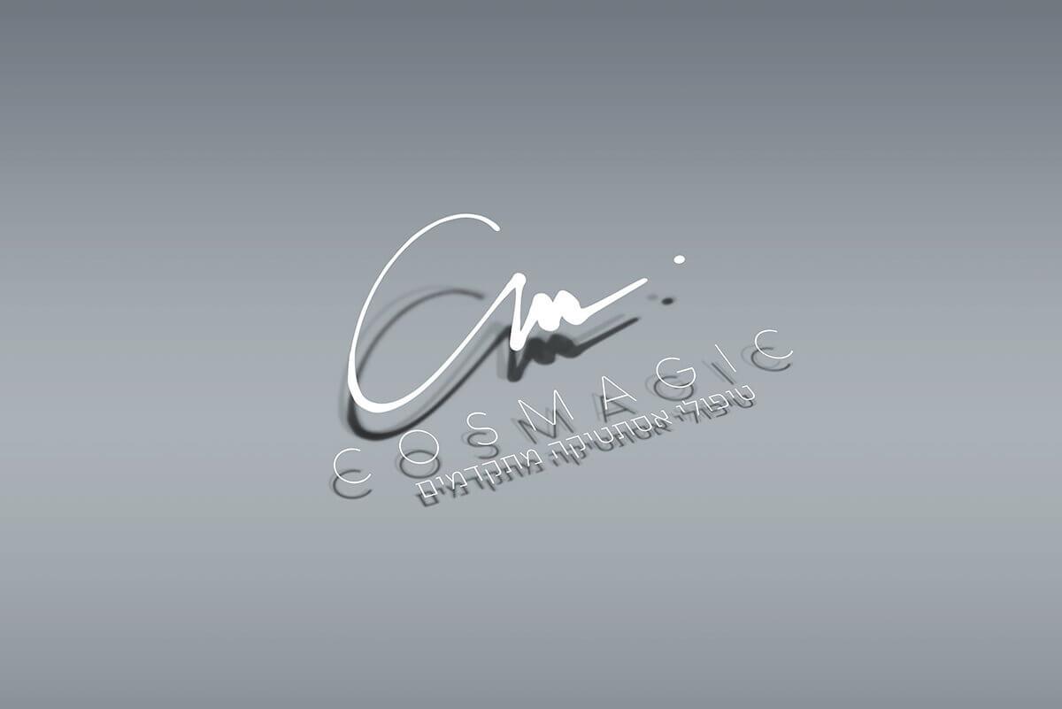 עיצוב לוגו מקצועי 16