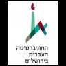 עפרה אש   האוניברסיטה העברית בירושלים